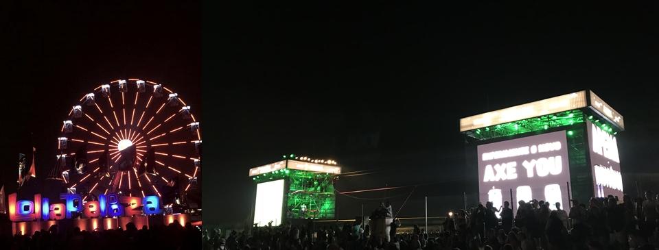 Lollapalooza além dos shows – Confira as diversas experiências para você curtir ainda mais o festival